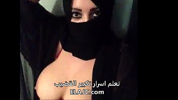 hijab tengah anak smp timur Indian desi telugu rape video